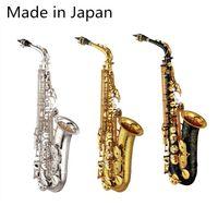 صنع في اليابان 875 المهنية Alto Drop e ساكسفون الذهب ألتو ساكسفون مع قطعة فرقة الفم قطعة القصب aglet