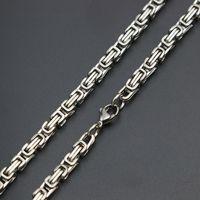 Catena da uomo, doppio film, 4 mm, 5 mm, tono argento, 316, acciaio inossidabile, bizantino, scatola a maglie, catena per collana
