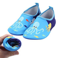 Quick Dry Children Boys Shoes Cute Print Sport Running Anti-...