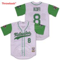 Kofi Evans # 8 Kekambas Pinstriped Baseball Jersey Archa 및 Duffy 's Patches 영화 유니폼 Hardball 자수 사용자 정의 무료 배송