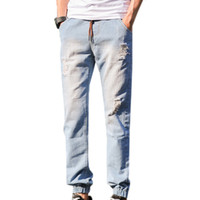 New Fashion Men Jeans Pencil Pants 133#