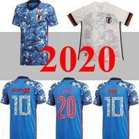 2020 Japonya Futbol Forması Tayland 20 21 Kaptan Ozora Tsubasa 10 # Oliver Atom Minamino Kagawa Futbol Gömlek Erkek Çocuk Kiti Karikatür Numarası