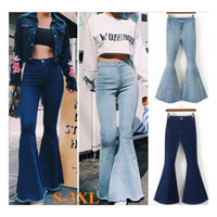 High Waist Bell Bottoms Flared Denim Pants Pure Color High- w...
