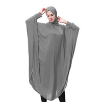 Largo interior Hijab Moda para mujer Llanura islámica Cofre Cubierta Bufanda Tapa Cubierta completa Manga Hijab Señora Musulmán Sombreros para mujer