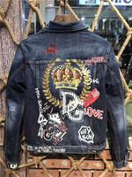Giacca da uomo, denim de alta qualità con motivo a lettera 3d, giacca da uomo ve daha fazlası