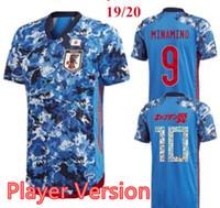 Oyuncu sürümü japonya forması 2020 futbol forması karikatür tsubasa isim numarası atom ev kaptan Japonca özelleştirilmiş futbol gömlek