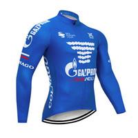 가즈 프롬 팀 사이클링 긴 소매 유니폼 뉴 핫 세일 최고 브랜드 자전거 착용 편안한 승차 옷 X71516