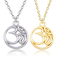 Tiny Ohm Hindu Buddhist Aum Om Yoga Necklace Women Simple In...