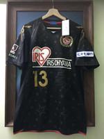 J1 j LEAGUE Sendai Vegalta 2013 20 annivesay shirt vintage YANAGISAWA