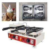 4ピースアイスクリームフィッシュワッフルコーンメーカー110V 220ボルトオープン口アイスクリーム太陽の円錐形マシンアイアンパン