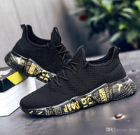 Men Sports Shoes Summer Mesh Sneakers Man Camouflage Sport R...