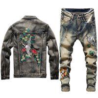 새로운 남성 청바지 재킷 세트 패션 가을 자수 레드 선정 크레인 정장 조끼 + 자수 호랑이 머리 청바지 남성 의류 2 조각 세트