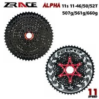 ZRACE Alpha 11s Lightweight Cassette 11 Speed MTB bike freew...