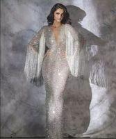 2020 Abiti da sera di lusso Yousef Aljasmi Labourjoisie Sirena Sorbe Argento Nappe V Neck Kylie Jenner Zuhair Muradant Party Prom Dress