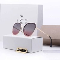Desgin sunglasses-Polarizing sunglasses for women polaroid hd lens tr-90 montura color verdadero plateado elegante modelo 1961