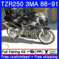 هيكل YAMAHA TZR250RR RS RR YPVS TZR250 88 89 90 91 244HM.1 TZR-250 TZR250 3MA TZR 250 أسود لامع ساخن 1988 1989 1990 1991