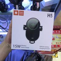 New H5 Lade Schnell Qi Auto Wireless-Ladegerät 15W für iPhone Xiaomi Samsung Tiny Auto Spann Wireless-Air-Gerätehalter Telefon-Vent Car