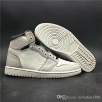With Box Defiant SB x 1 High OG Light Bone 1S Men Women Basketball Shoes Authentic Sports Sneakers.