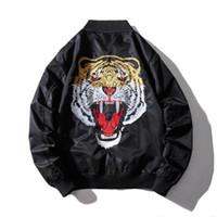 Erkek Sonbahar Kış Casual Gevşek Siyah Ceket Palto Hayvan Desen Standı Yaka Erkek Moda Streetwear Yeni Coats
