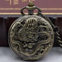 Ciondolo analogico dell'orologio da tasca meccanico del bronzo cinese del drago con l'orologio del pendente della collana per l'orologio da tasca PJX1327