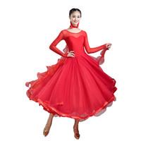 무대 착용 볼룸 대회 크리스탈 드레스 현대 Waltz Foxtrot 여성을위한 표준 드레스