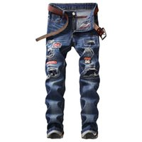 Mcikkny Fashion Herren Ripped Holes Jeans Hose Washed Patchwork Stretch Denim Hose Male Straight