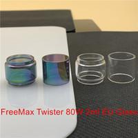 FreeMax Twister 80W Starter Kit EU Замена лампы Стеклянная трубка Fatboy Fat Boy Bubble Выпуклые 4мл Нормальный 2мл Ясно Радуга