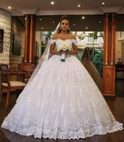 화이트 레이스 공 가운 두바이 웨딩 드레스 아가씨에서 숄더를 잃어버린 백리스 플러스 사이즈 사우디 아랍어 웨딩 드레스 신부 드레스