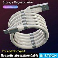 Súper cala da cuerda USB absorción magnética mágica de carga rápida Cable de datos de carga más pulcro duradero Cable