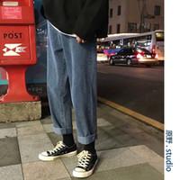 2020Summer Hosen Stil chic Herbst Gefühl gerade breitbein Hosen Männer jeans Flut Marke paar trend daddy Hosen