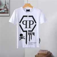 The latest Lapel T- shirt casual men' s printing fashion ...