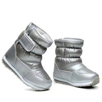 Children' s Rubber Boots For Girls Boys mid- calf bungee ...