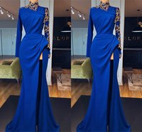 2019 Royal Blue collo alto abiti da ballo formale con maniche lunghe appliqued oro appliqué Side Split Celebrity Fashion Party Wear BC0738