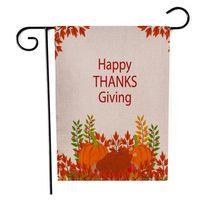 الكتان التسامي العلم حديقة فارغة لعيد الفصح عيد الحب نقل الساخنة طباعة بانر أعلام حديقة الاستهلاكية 30 45CM *