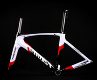 2019 THRUST Carbon Road Bike AG- Racing Carbon Fiber Frame v ...