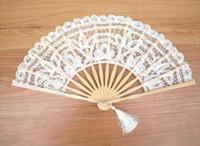 فان المرأة مروحة يدوية خمر نمط قصر اليدوية العاج Battenburg الدانتيل والتطريز الزفاف 27CM عالية الجودة