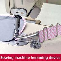 جهاز التغليف على حافة الخياطة ، مجلد مجلد ماكينة الخياطة الصناعية