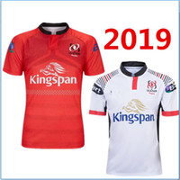 2019 ULSTER RUGBY JERSEY 18 19 ULSTER HOME équipe nationale Ligue LEINSTER Maillot de rugby taille S-3XL
