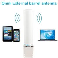 20 ~ 25dBI 4G 안테나 3G 4G 실외 antene 4G 모뎀 안테나 GSM 신호 부스터 antenne 모바일 라우터 모뎀 외부 안테나
