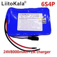 24V 8AH литий-эсотерная батарея 24V 10ah Li-ионная инвалидная коляска аккумуляторный пакет DC для 250 Вт электрический велосипедный двигатель + 2A зарядное устройство