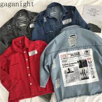 Gaganight Loch Frauen-Jeans-Jacken-Flecken-Design Street lose Vintage Mädchen Coat Plus Size Fest BF Korea-Art-Jeansjacke