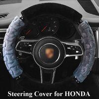 Крышка рулевого колеса автомобиля для honda accord 7 / honda civic 2006-2011 крышка на рулевом колесе araba jant direksiyon