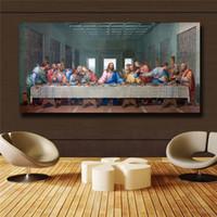 """ليوناردو دافنشي """"العشاء الأخير"""" HD الطباعة على قماش ضخمة جدار صور قماش طباعة اللوحة جدار الفن لديكور الحائط ديكور المنزل الفن"""