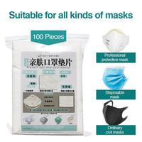 미국 배송 일반 마스크 교체 패드 삽입 PM2.5 필터 안티 안개 안개 한 시간 일회용 보호 얼굴 Mascherine 가스켓 스페이서