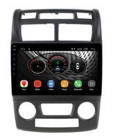 UGAR 9 pollici per Kia Sportage Auto Anno 2007-2010 Android 8.1 2 GB 16 GB Auto DVD Stereo Radio 2Din Navigazione GPS