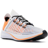 EXP X14 White AO3095- 100 Black Volt Solar Red Running Shoes ...