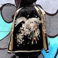 ! N 새로운 여자 하라주쿠 가역 꽃 피닉스 새 자수 대비 슬리브 폭격기 재킷 코트 자켓