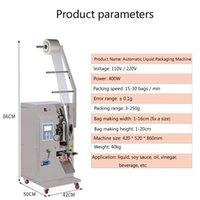 400W automatique de boissons vinaigre de l'huile de l'eau d'assaisonnement de la machine d'emballage liquide pur liquide de remplissage et de scellement