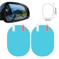 Nen стайлинг 1 пара автомобиль зеркало окна ясно фильм анти туман анти-блики водонепроницаемый непромокаемые автомобиль зеркало заднего вида защитная пленка автомобиля стикер