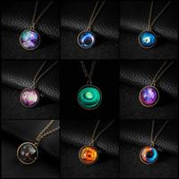 Collares الكرة الزجاجية قلادة دوبلكس الكوكب نجوم كريستال غالاكسي نمط قلادة القلائد جميل هدية سلسلة طويلة قلادة ماكسي